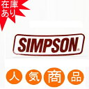 【あす楽対象】ステッカー M(ヘルメットステッカー)レッド1枚 SIMPSON(シンプソン)