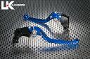 BMW S1000R(15年~) スタンダードタイプ ロングアルミビレットレバーセット(ブルー) U-KANAYA