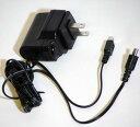 ブルートゥースインカムHOLA用 充電器 WORLD WALK(ワールドウォーク)