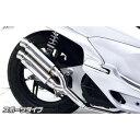 アトミックツインマフラー スポーツタイプ ウイルズウィン(WirusWin) PCX125(2010-)
