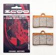 CBR600RR (05年〜) セラミックシンタード ブレーキパッド タイプC ZCOO(ジクー)