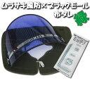 ゼットファーザー ムラサキ風防 パープル ブラックモール 布タレ緑 CBR400F 用