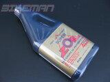 スーパーゾイル 4サイクル 450mlSUPER ZOIL スーパーゾイル 4サイクル 450ml ZO-4450