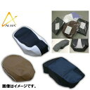 アルバ YCH2036-C10 国産 シートカバー 黒張替タイプ ヤマハ チャッピー80 アルバ ych2036-c10