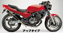 Dax-0-40-sc4201