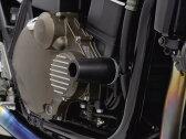 デイトナ 79942 エンジンプロテクター 車種別キット ZRX1100/ZRX1100/ZRX1200/ZRX1200R/ZRX1200S