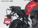 デイトナ 92369 GIVI TE2118 サイドバッグサポート MT-07