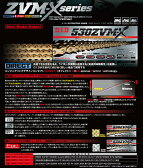 DID 520ZVM-X-110ZB(カシメタイプ) ZVM-Xシリーズ Xリングシールチェーン シルバー/シルバー 4525516335201