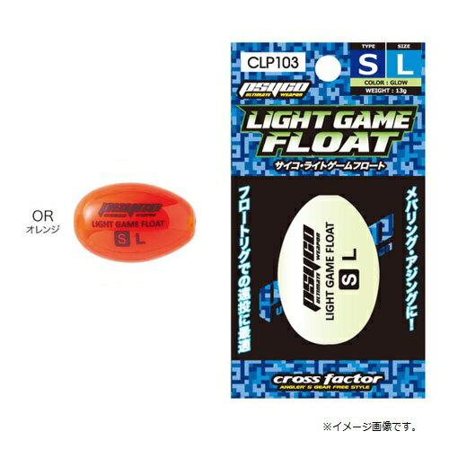クロスファクターCROSSFACTORCLP103-SM-ORサイコライトゲームフロートS-MオレンジMシンキングルアー浮きうきウキ釣り海釣りメバリングアジング浜田商