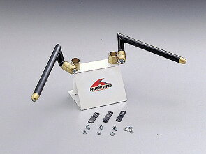 ハリケーンHS2701G-01セパレートハンドルゴールドタイプIRZ50('98-'06)/('81-'84)