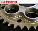 VT250スパーダ スプロケット スプロケ ISA アイエスエー 01088 H-15 428 56T リア スプロケット スプロケ