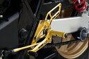 K-ファクトリー ライディングステップ ステイゴールド CB400SF/SB REVO 058MZBR0964