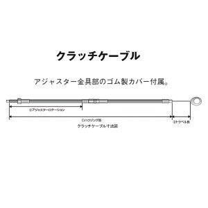 キジマ kijima HW-013706 ハーレー ク...