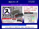 キタコ 777-0519080 SBSブレーキパッド 519RQ アプリリア モトグッチ