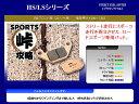 キタコ 777-0572020 SBSブレーキパッド 572HS NS250R-400R'85- キタコ 777-0572020