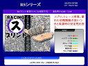 キタコ 777-0661088 SBSブレーキパッド 661RS A.P ロッキードキャリパー用 キタコ 777-0661088