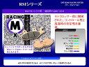 キタコ 777-0718077 SBSブレーキパッド 718RSI A.P ロッキードキャリパー用 キタコ 777-0718077