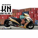 KN企画 DOHC-13 KOSO DOHC 180cc 専用 ピストンピン (正規購入者様価格)
