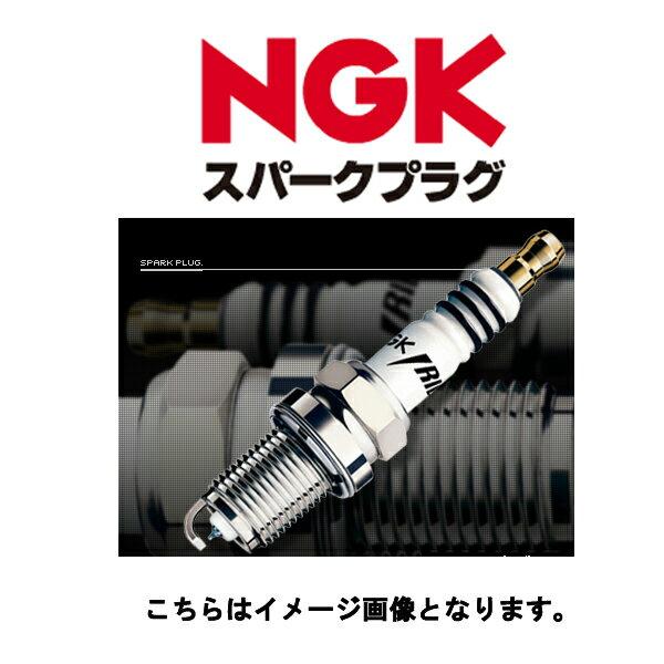 NGK BPM7Y スパークプラグ グリーンプラ...の商品画像