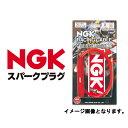NGK CR4 レーシングケ-ブル 8054 2輪車用 キャップ形状/Lタイプ ngk cr4-8054