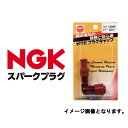 NGK LB05EZ プラグキャップ 黒 8343 スノーモビル用 ngk lb05ez-8343