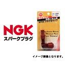 NGK VD05F プラグキャップ 赤 8376 ngk vd05f-8376