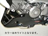 Power Bronze パワーブロンズ 320-S113-004 アンダーカウル ホワイト グラディウス650/400 (10-)