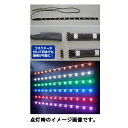 Odax オダックス OXT-410715-P Odax オダックス LEDストリップ 30cm ピンク Odax オダックス oxt-410715-p