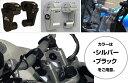 ROX RX-HR002-K ROX ハンドルバーライザー 28mm×28mm 50mmUP ブラック rx-hr002-k