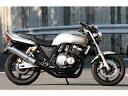CB400SF/Ver.R/S/H.V/SPEC/.スーパーボルドール NC31/NC39 マフラー ARIA ステンレス タイプC カールエンド 502-SO-003-01 リアライズ CB400SF スーパーフォア マフラー