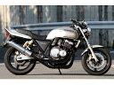 CB400SF/Ver.R/S/H.V/SPEC/.スーパーボルドール NC31/NC39 マフラー ARIA ステンレス タイプS スラッシュエンド 502-SO-003-02 リアライズ CB400SF スーパーフォア マフラー