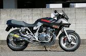 RPM GSX250S マフラー 4in2in1 GSX250S RPM 4013