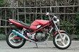 RPM バンディット250 マフラー SNIPER バンディット BANDIT250 (89-94) GJ74A RPM 4537