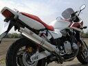 アールズギア rs gear WH09-01TI ワイバン シングルタイプマフラー チタンサイレンサー CB1300SF/CB1300SB マフラー