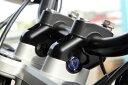 アールズギア rs gear BB02-HB01 ハンドルブラケット R1150GS/R1150GS ADVENTURE R1150GSアドベンチャー
