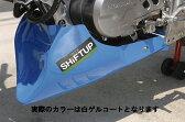 シフトアップ 201300-WG アンダーカウル 白ゲルコート エイプ/XR50-100 シフトアップ 201300-wg