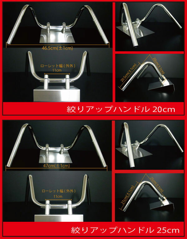 ZRX400 アップハンドル セット -03 ...の紹介画像2