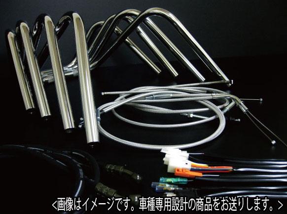ZRX400 アップハンドル セット -03 しぼりアップハンドル メッシュ アップハン バーテックス ZRX400 アップハンドル