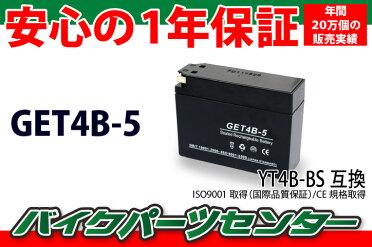 �ǰ���ĩ���桪�¿��Σ�ǯ���ݾڢ�������ХåƥGET4B-5��GT4B-5�ߴ����ݾڽ��աإХ����ѡ��ĥ�����