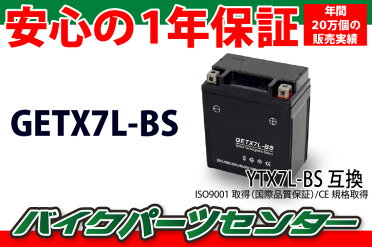 �ǰ���ĩ���桪�¿��Σ�ǯ���ݾڢ��ڹ���ǽ������Хåƥ��N�ԣ�7L-BS��YTX7L-BS�˥����ץХ����Хåƥ1ǯ���ݾ��դ��ڥ��㥤�?��Υԡ��ۡإХ����ѡ��ĥ�����
