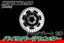 ブレーキディスクローター フロント 20号 カワサキ ゼファー400 ZRX400