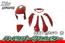 ホンダ ディオ【AF62/AF68】外装カウルセット 7点 赤【純正タイプ】【レッド】【DIO】【Dio】【dio】【塗装済】【外装セット】 バイクパーツセンター