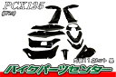 ホンダ PCX【JF28/KF12】外装カウルセット 11点 黒【ブラック】【高品質】【台湾製】【外装セット】【塗装済】【125】【150】【pcx】 バイクパーツセンター