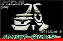 ホンダ PCX【JF28/KF12】外装カウルセット 11点 白【ホワイト】【高品質】【台湾製】【外装セット】【塗装済】【125】【150】【pcx】 バイクパ...