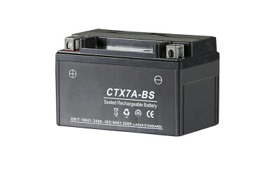 ��12�����ݾڢ��Х����ѥХåƥ��CTX7A-BS������������125/150[CF42A/CG41A/CG42A]�إХ����ѡ��ĥ�����