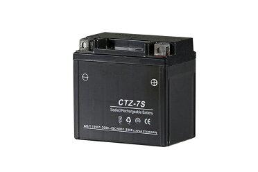 ���ݾ��դ���Х����ХåƥCTZ-7SVTR250[MC33]/XR400�⥿����[ND08]�ۡ��ͥå�250[MC31]�إХ����ѡ��ĥ�����
