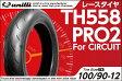 UNILLI ハイグリップタイヤ 100/90-12 59L TH558ミニバイクレースで培われた技術と信頼が凝縮されたサーキット向け ユナリタイヤ登場!!海外では認知度の高いミニバイク向けのタイヤです!