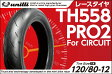 UNILLI ハイグリップタイヤ 120/80-12 65L TH558【バイクパーツセンター】ミニバイクレースで培われた技術と信頼が凝縮されたサーキット向け ユナリタイヤ登場!!海外では認知度の高いミニバイク向けのタイヤです!