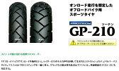 【IRC】GP210 3.00-21 51P WT※明日楽非対応