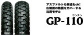 ☆サマーセール☆IRC GP110 3.00S21 4PR WT※明日楽非対応